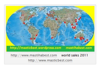 mastiha world sales 2011